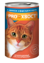 Prohvost_cat_fish_415g