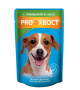 Prohvost_dog_beef_85g